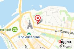 Республика Татарстан, Казань, Большая Красная улица, 8