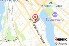 Казань, ул. Габдуллы Тукая, д. 57