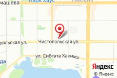 Казань, Чистопольская улица, 41