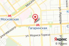 ул. Гагарина, 30, Самара