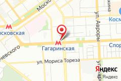 Самара, ул. Гагарина, д. 36