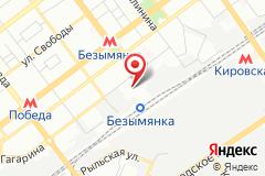 Самара, ул. Ново-Вокзальная, д. 2, лит. А