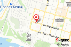 Уфа, улица Пушкина, 52 Б