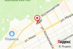 Пермь, ул. Леонова, д. 10, лит. А