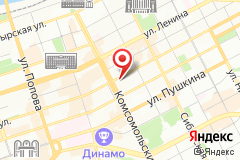 Пермь, улица Ленина, 9