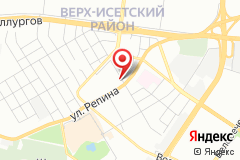Екатеринбург, ул. Репина, д. 99