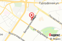 Екатеринбург, ул. Белореченская, д. 26