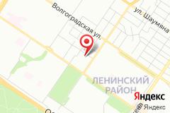 Екатеринбург, ул. Чкалова, д. 124