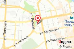 Екатеринбург, улица Репина, 2