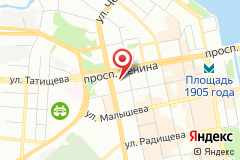 Екатеринбург, ул. Маршала Жукова, 7