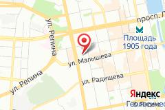 Екатеринбург, ул. Шейнкмана, д. 32, к. А