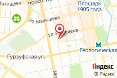Екатеринбург, ул. Радищева, д. 33