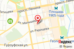 Екатеринбург, пер. Центральный рынок, д. 6
