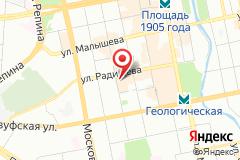 Екатеринбург, ул. Радищева, д. 31