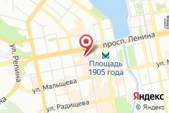 Екатеринбург, ул. Вайнера, д. 10