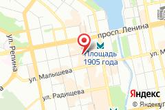 Екатеринбург, ул. Попова, д. 1
