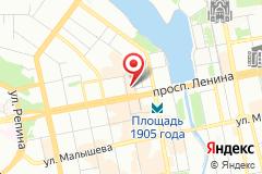 Екатеринбург, просп. Ленина, 25, эт. 1, пом. 1.114