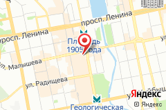 Екатеринбург, ул. Малышева, д. 42А, оф. 1116