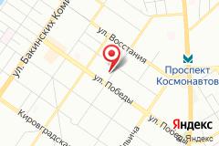 Екатеринбург, ул. Индустрии, д. 47