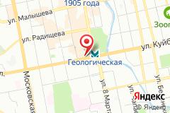 Екатеринбург, ул. Куйбышева, д. 55