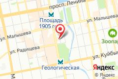 Екатеринбург, ул. Чернышевского, д. 16