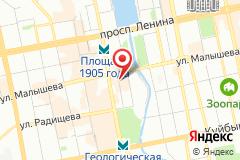 Екатеринбург, ул. Чернышевского, д. 1
