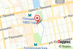 Екатеринбург, ул. Добролюбова, д. 2