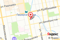 Екатеринбург, ул. 8 Марта, д. 49, оф. 403-404