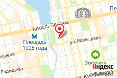 Екатеринбург, ул. Горького, д. 33. лит. Д