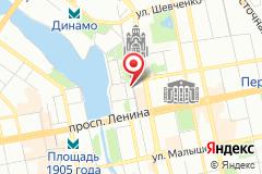 Екатеринбург, ул. Толмачева, д. 25