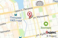 Екатеринбург, улица Малышева, 60