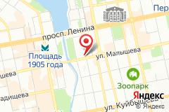 Екатеринбург, ул. Малышева, д. 37