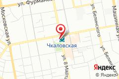 Екатеринбург, ул. 8 Марта, д. 158, 3 этаж, офис 305