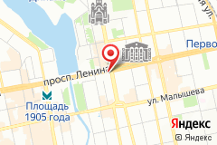 Екатеринбург, просп. Ленина, 38а