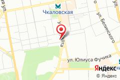 Екатеринбург, ул. 8 Марта, д. 194, оф. 306