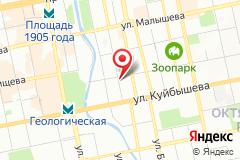 Екатеринбург, ул. Карла Маркса, д. 12