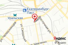 Екатеринбург, ул. Мамина-Сибиряка, д. 2, лит. А