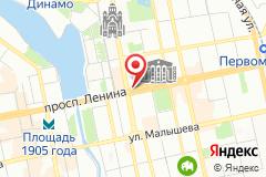 Екатеринбург, пр. Ленина, д. 85 - 320