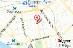 Екатеринбург, ул. Мамина-Сибиряка, д. 10