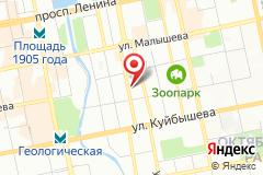 Екатеринбург, ул. Розы Люксембург, д. 25