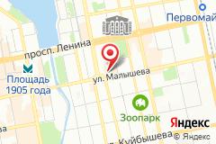 Екатеринбург, ул. Малышева, д. 51