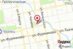 Екатеринбург, ул Большакова, д. 68
