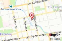 Екатеринбург, ул. Розы Люксембург, 77