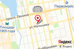 Екатеринбург, ул. Малышева, 53, ТЦ Антей, эт. 4