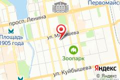 Екатеринбург, Красноармейская улица, 30