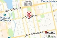 Екатеринбург, ул. Красноармейская, д. 28