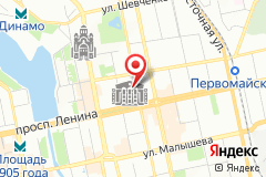 Екатеринбург, ул. Мамина-Сибиряка, д. 70