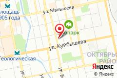 Екатеринбург, ул. Белинского, д. 61