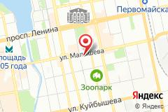 Екатеринбург, ул. Малышева, д. 84