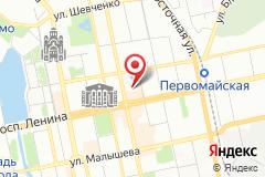Екатеринбург, пр. Ленина, д. 69, к. 12